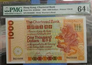 1982渣打$1000大金龍B版紙膽、靚號碼688尾、PMG64EPQ