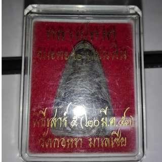 (TA 0089) BE2553 LP Thuad Wat Thammasirivararam (Wat Kura) With Takrut
