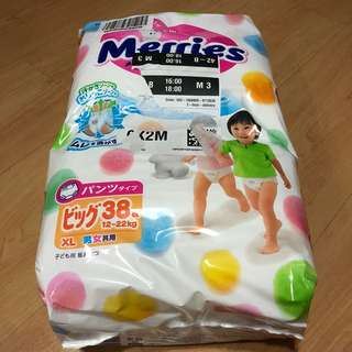 Merries XL diaper