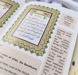 🚚 Quran with English translation