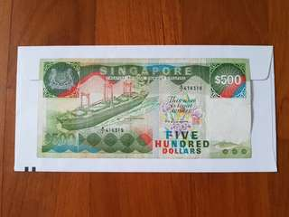 Ship Series Currency Note