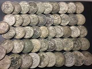 China Dragon dollars guarantee genuine coins (52 pcs)