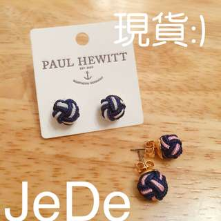 Paul Hewitt 可愛線球耳環