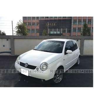 2004年- 福斯 - LUPO (超值歐系小鋼炮)買車不是夢想.輕鬆低月付.歡迎加LINE.電(店)洽