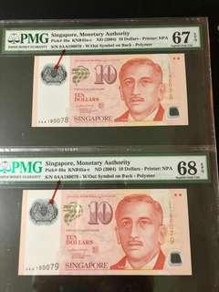 Singapore $10 Portrait (Polymer) 1st prefix 0AA in R/N.