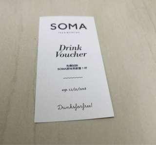 🚚 SOMA原味歐蕾 兌換卷