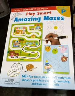 Baby book - gakken workbook amazing mazes