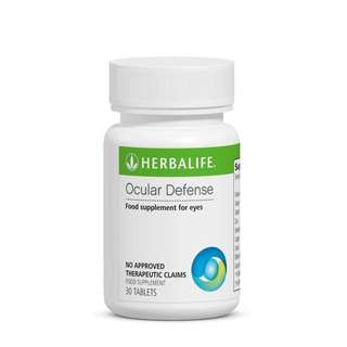 Herbalife Ocular Defense