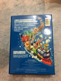 絕版迪士尼(香港珍藏版)