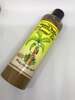 Maui Babe Brownig Lotion with Coconut Oil