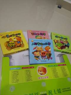 Chinese Books set (40 books)