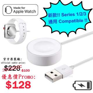 激減-$100!! 新款代用 3rd party Apple Watch 磁力充電線 38mm / 42mm Apple Watch Series 1 / 2 / 3 代 全通用 compatible Magnetic Charging USB Cable 1米 1m 媲美原裝磁力充電線 same performance as original cable