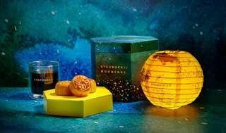 Starbucks mooncake gift set voucher 2018 星巴克 2018年 月餅券