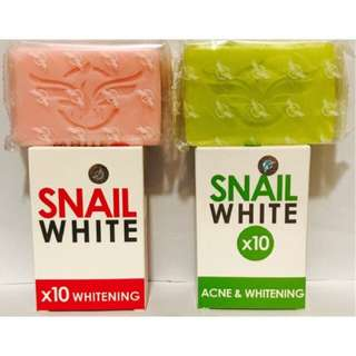 SALE!!WHITENING SOAP