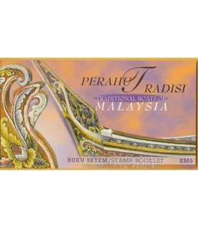 Malaysia 2000 Traditional Boats Booklet of 20V SG SB10 Mint