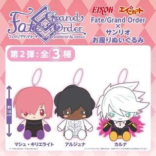 """[PO] """"Fate/Grand Order"""" Design produced by Sanrio Osuwari Plush Vol. 2"""