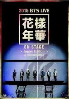 "2015 BTS LIVE ""Kayounenka on stage"" Japan Edition at YOKOHAMA ARENA (Japan Version)"