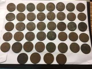 China Sinkiang 10 cash copper coins (44 pcs)