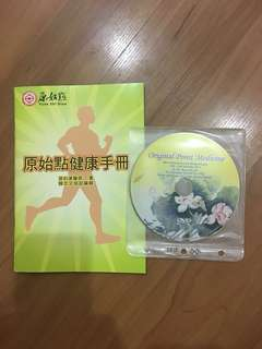 OPM Massage Critical  Meridien Points Book and CD