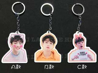 Nine percent Keychain