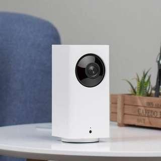 TILT PAN ZOOM IP CAMERA CCTV 1080P