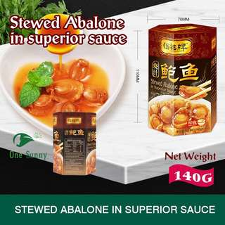 🚚 怡祥牌 Stewed Abalone In Superior Sauce~  烧汁鲍鱼 Net Weight 140G