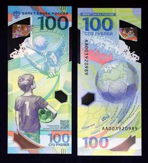 RUSSIA 100 rubles 2018 FIFA 18 WORLD CUP UNC polymer