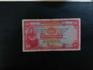 滙豐银行壹佰圓1969年vF品相