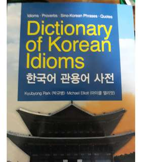 Dictionary of Korean Idioms. NEW