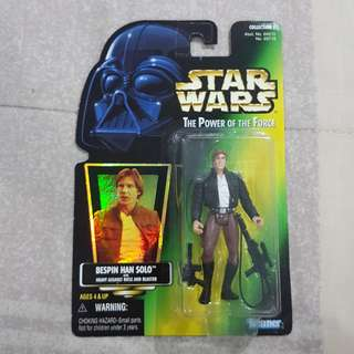 Legit Brand New Sealed Kenner Star Wars Bespin Han Solo With Heavy Assault Rifle And Blaster Toy Figure