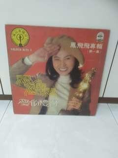 Feng fei fei LP (Taiwan Press)