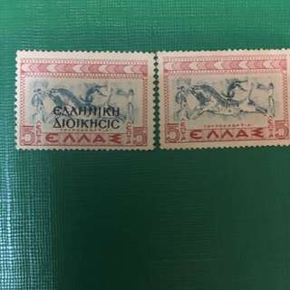 GREECE OLD STAMPS