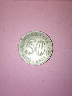 Malaysia's Old 50 cents : 1973 • 1977 • 1982 • 1987