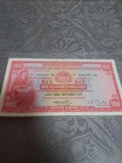 1971年小聖書滙豐銀行100圓