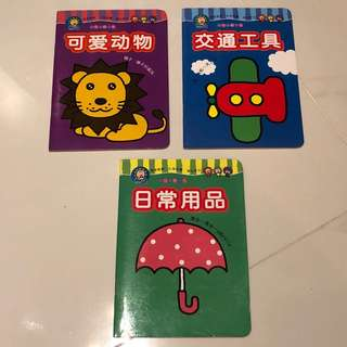 Rare!! Chinese Readers Books. set of 3!
