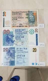 3張不同年份20元