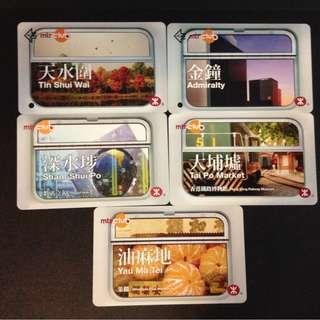 MTR Club 好風景紀念車票