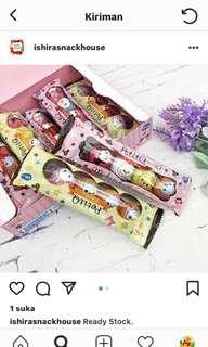 Super Cute Disney Tsum Chocolate