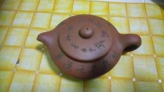 Clay tea pot ( made in China)