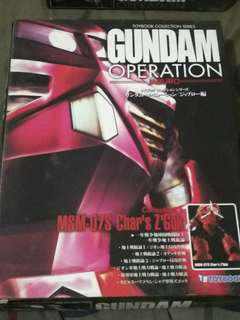 Gundam Operations Toybook Z'Gok