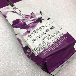 全新 凍頂烏龍綠茶 茶葉包 200g 未開封100%new 出口批發貨辦 只得一包 一年賞味期限