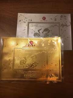 🚚 小龍金銀紀念郵票2張