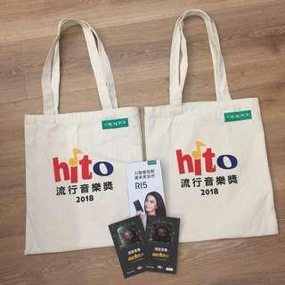 🚚 全新 2018 Hito 流行音樂獎 現場 帆布袋 五月天 田馥甄 演唱會 票