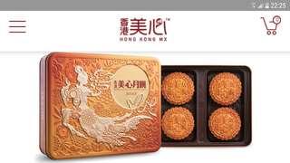 美心雙黃白蓮蓉月餅券 (4個裝) ,美心流心奶黃月餅券(8個裝),香滑奶黃月餅