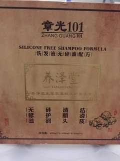 Zhang Guang 101 Silicone Free Shampoo