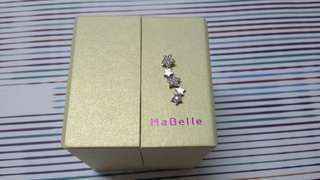 Mabelle 鑽石吊咀