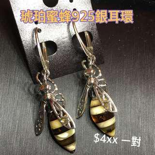 琥珀耳環 蜜蜂耳環 天然琥珀 天然水晶