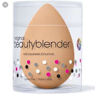 Authentic Nude Beauty Blender