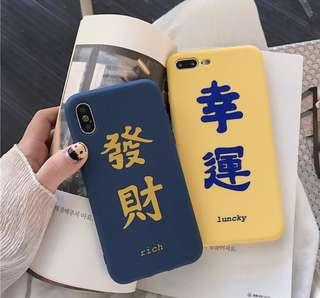 文字iPhone case