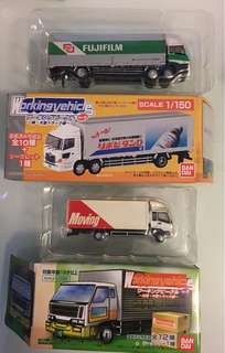 Bandai貨車 2架 (1/150 N比例)